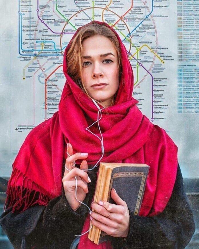 Heilige van de stad Moskou