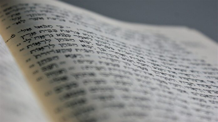 Leviticus Hebreeuws